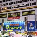 北海道2731.jpg