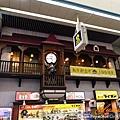 北海道2729.jpg