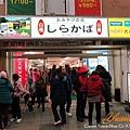 北海道2735.jpg