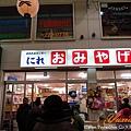 北海道2740.jpg