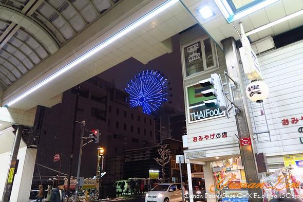 北海道2742.jpg