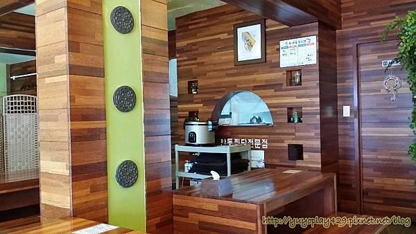 餐廳室內.jpg