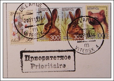 收到的明信片NO.41-Stamp