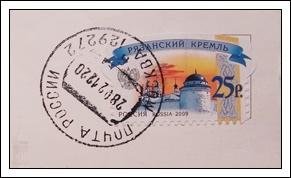 收到的明信片NO.42-Stamp