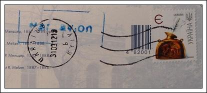 收到的明信片NO.43-Stamp