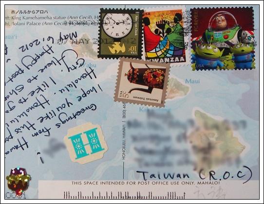 收到的明信片NO.51-Stamp
