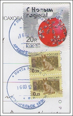 收到的明信片NO.52-Stamp