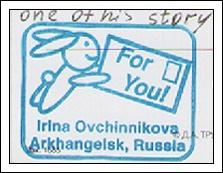收到的明信片NO.52-可愛小圖章