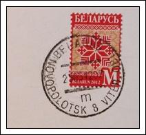 收到的明信片NO.53-Stamp