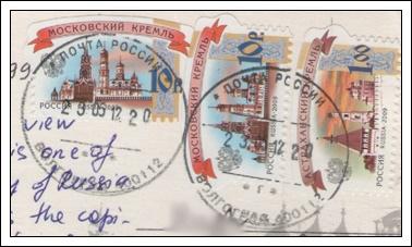 收到的明信片NO.55-Stamp