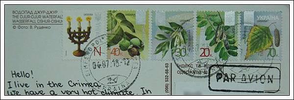 收到的明信片NO.58-Stamp