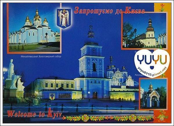 收到的明信片NO.64