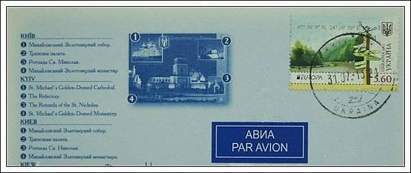 收到的明信片NO.64-Stamp