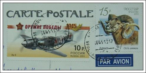 收到的明信片NO.67-Stamp