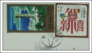 收到的明信片NO.69-Stamp
