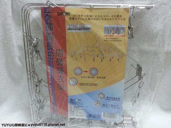 【OMORY】不鏽鋼長形摺疊曬衣架(26夾)2