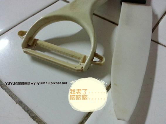 B&Q-陶瓷刀蔬果刨刀兩入組-綠色1
