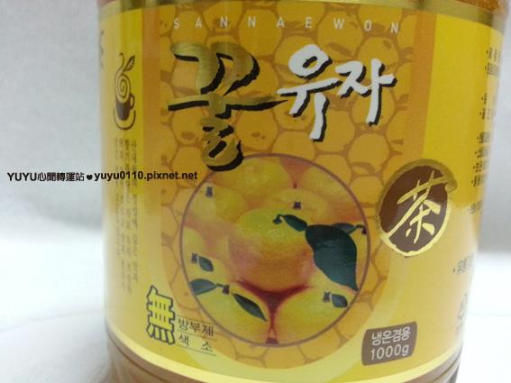 吃吃喝喝-柚子茶2
