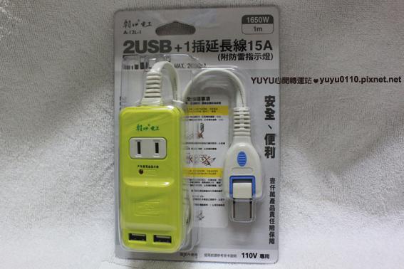 2USB+1插延長線15A-1