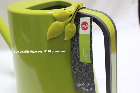 LOFT底部防滑澆花器-綠3