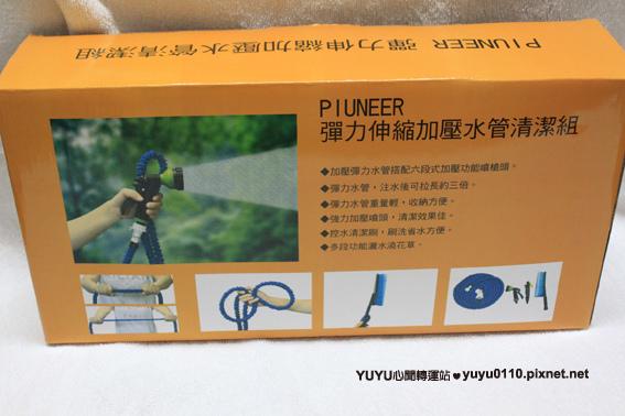 PIUNEER彈力伸縮加壓水管清潔組1