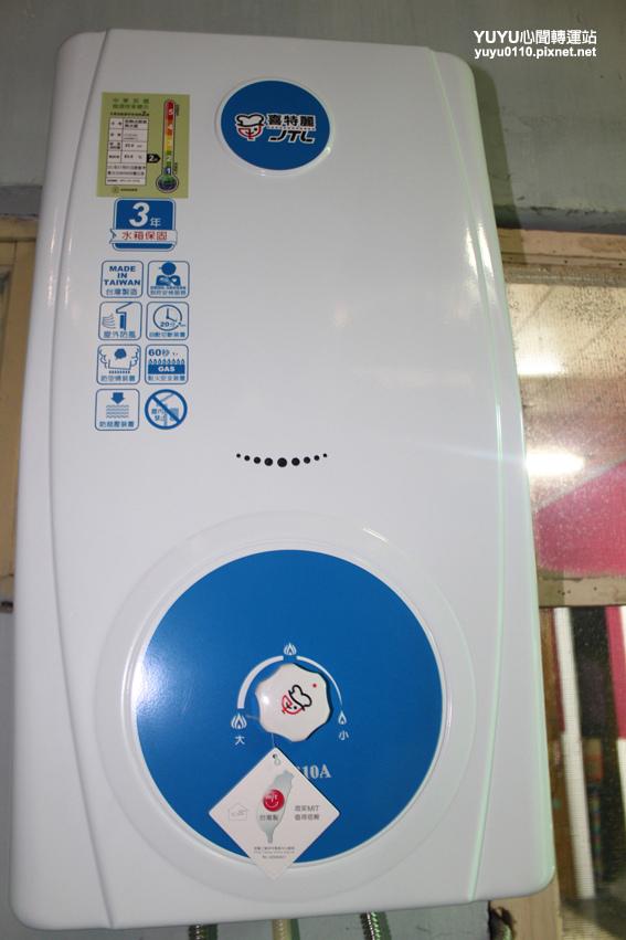 喜特麗JT-5310A液化(LPG)瓦斯熱水器1