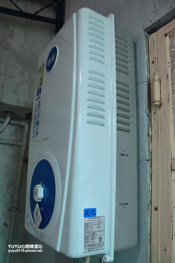 喜特麗JT-5310A液化(LPG)瓦斯熱水器2