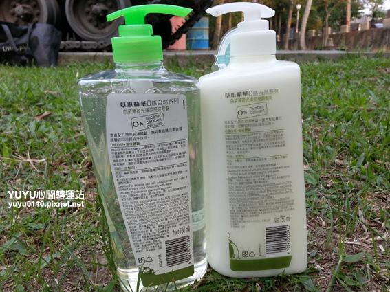 Herbal Essences白茶薄荷光澤柔亮系列-無矽靈洗潤髮精2