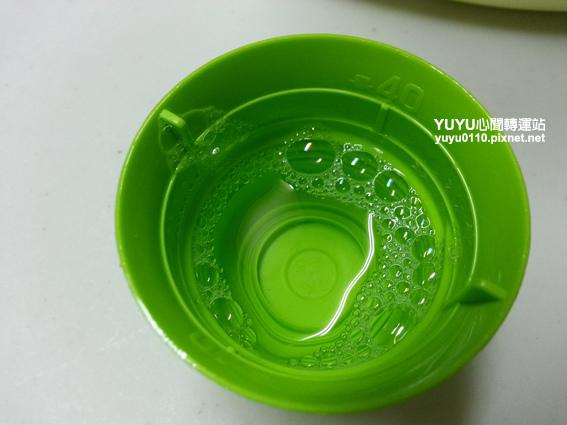 新奇潔艷漂白水15