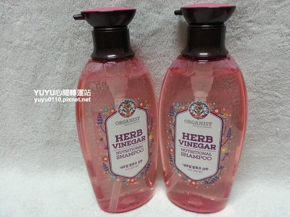 ORGANIST天然草本發酵醋洗髮精1