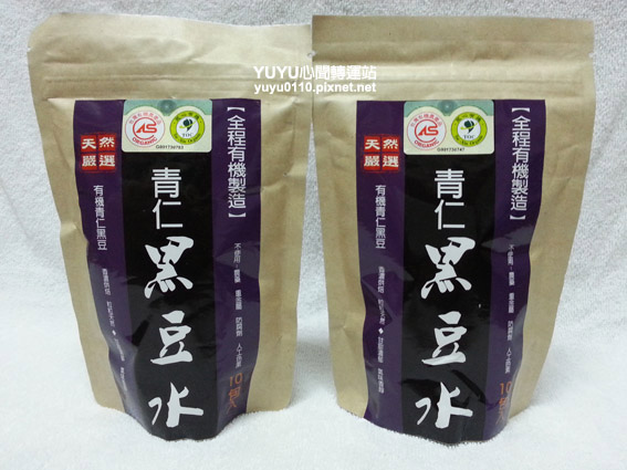 天然有機青仁黑豆水1