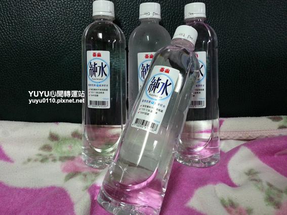泰山純水1