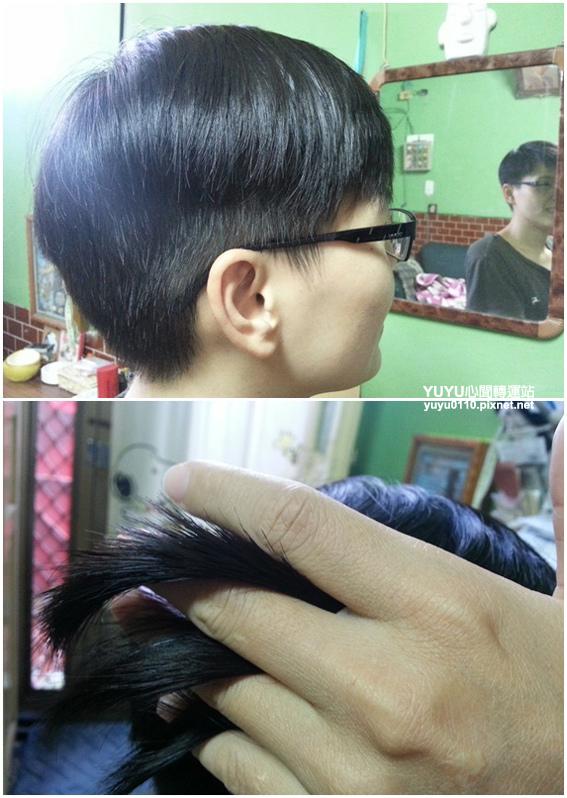 KRACIE葵緹亞女髮豐盈洗髮新系列32