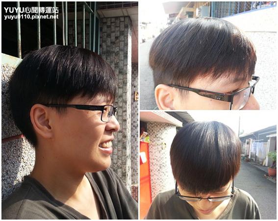 KRACIE葵緹亞女髮豐盈洗髮新系列33