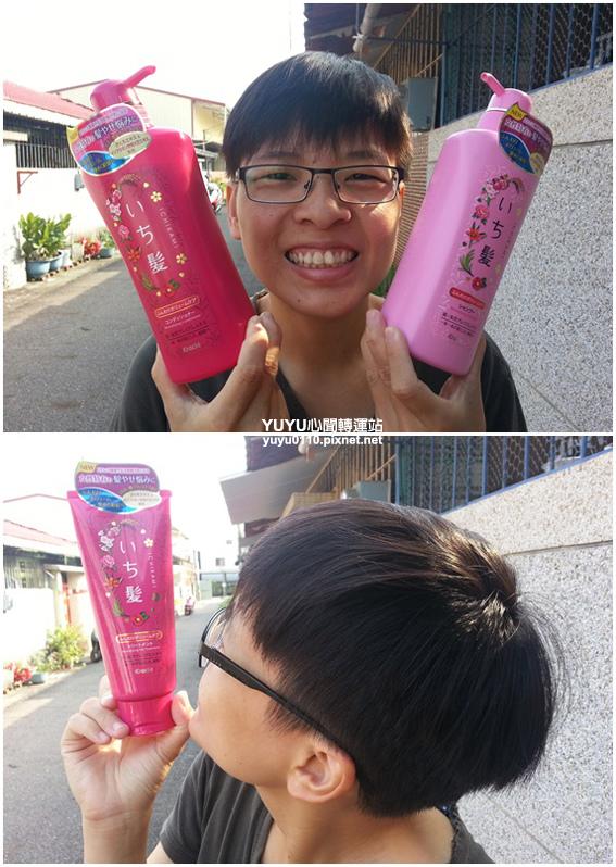 KRACIE葵緹亞女髮豐盈洗髮新系列34