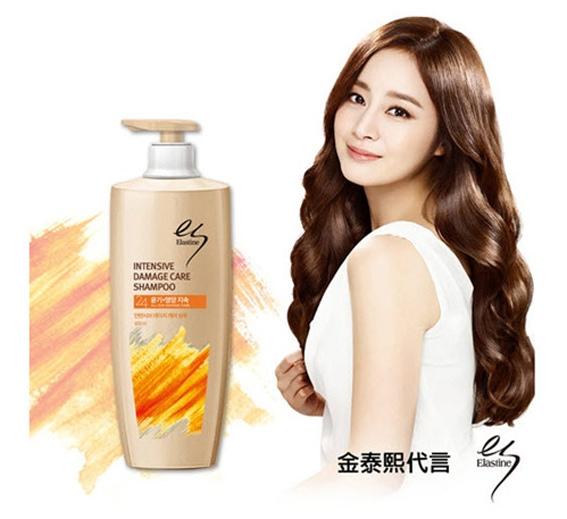 ELASTINE 基礎長效修護洗髮精2