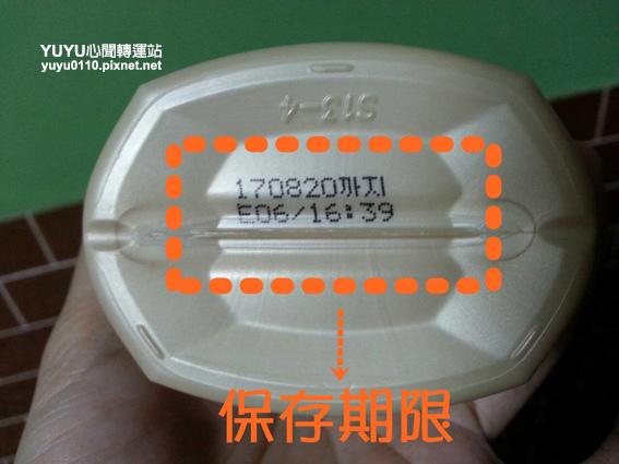 ELASTINE 基礎長效修護洗髮精10
