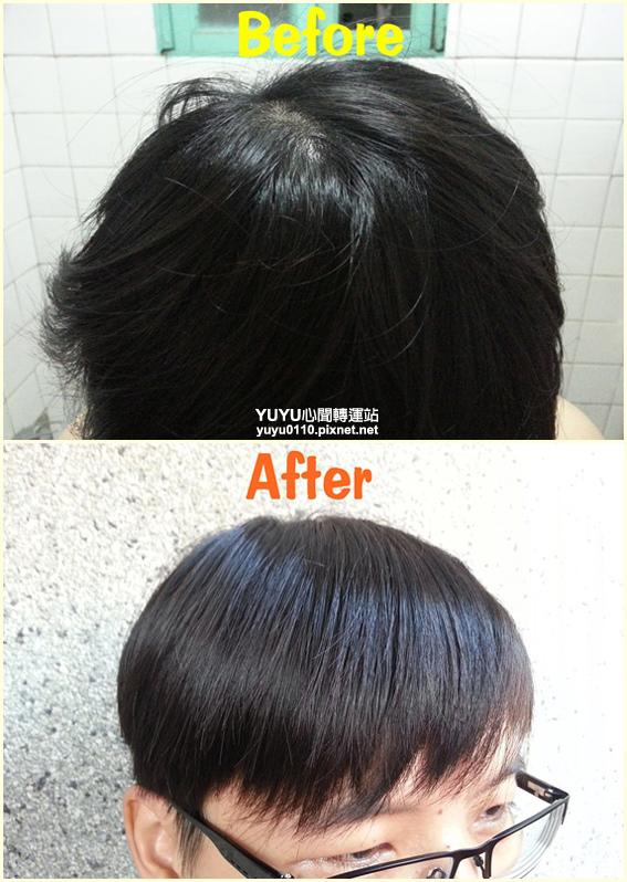 ELASTINE 基礎長效修護洗髮精16