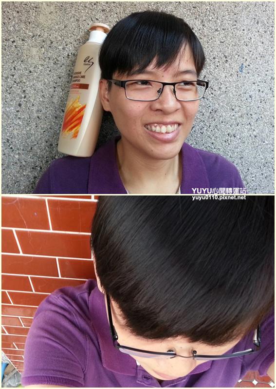 ELASTINE 基礎長效修護洗髮精17