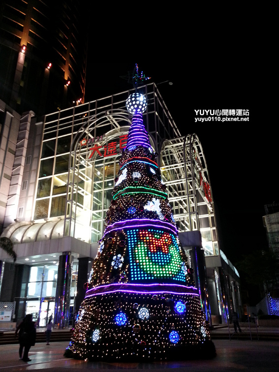"""""""遠百愛的串連""""聖誕樹1"""