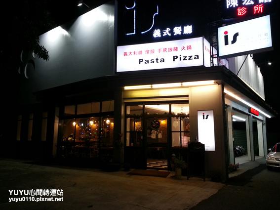 is義式餐廳1