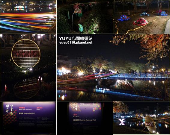 2016月津港燈節7