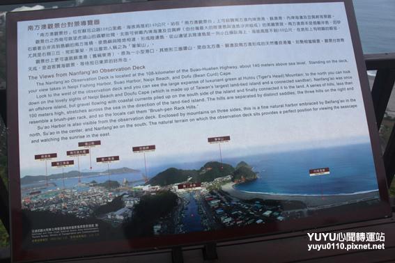 (2015.10月)小旅行之四3
