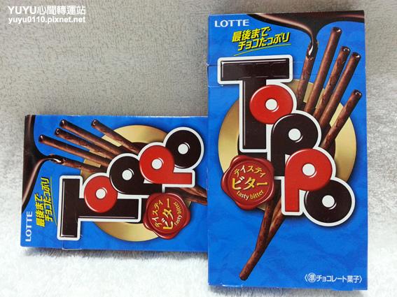 LOTTE-TOPPO巧克力棒-微苦口味1