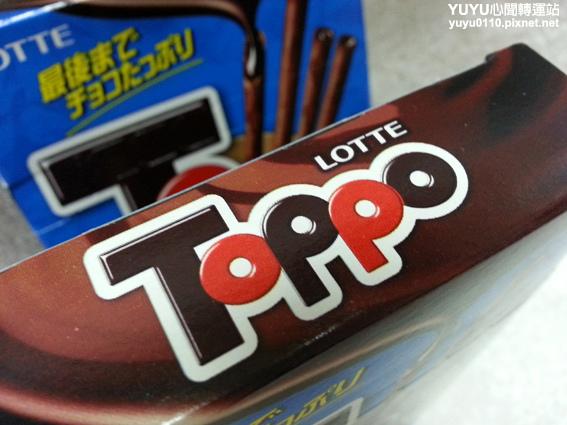 LOTTE-TOPPO巧克力棒-微苦口味2