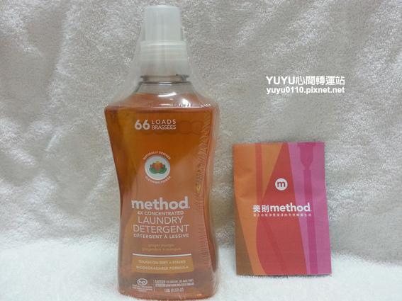 美則(method)四倍濃縮天然香水洗衣精1