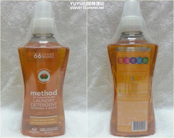 美則(method)四倍濃縮天然香水洗衣精2
