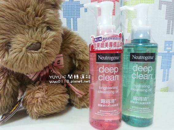 露得清深層淨化保溼卸妝油2