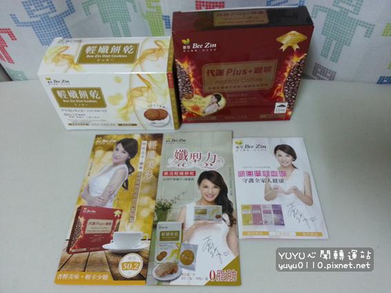 康萃-美活輕纖餅乾+美活代謝Plus咖啡2