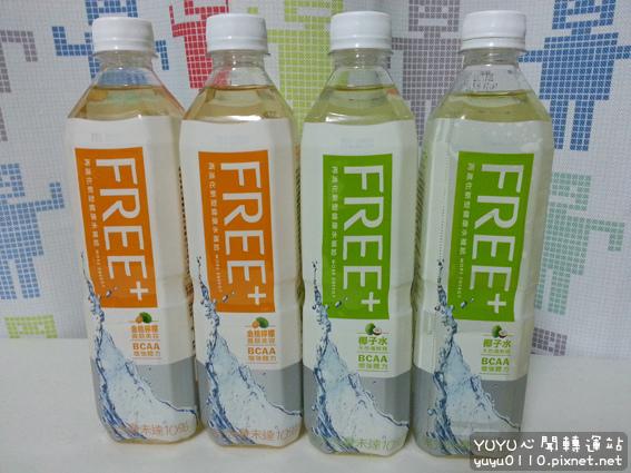 FREE+椰子水&金桔檸檬1